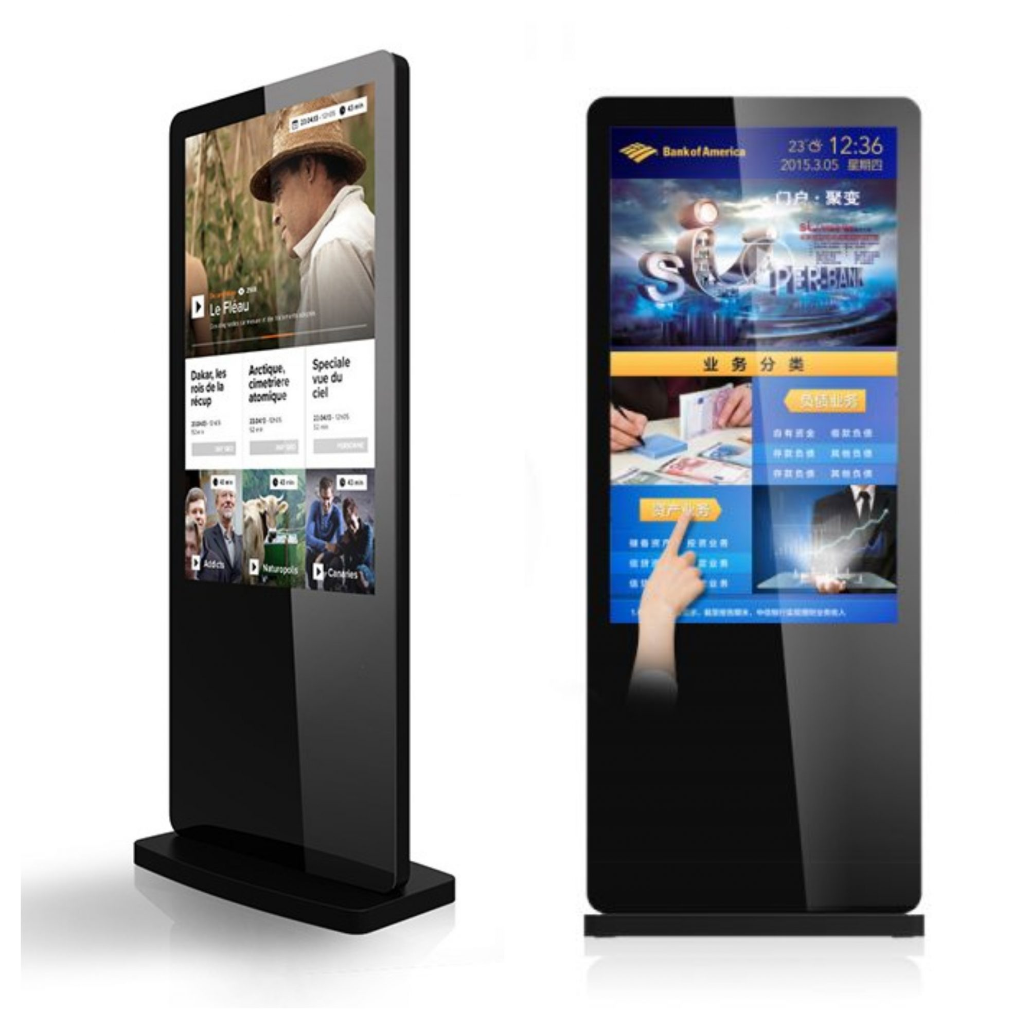 Touch Screen Kiosk 1